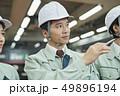 ビジネス 男性 教えるの写真 49896194