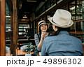 アジア人 アジアン アジア風の写真 49896302