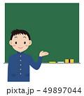 黒板の前にいる学生 男子 49897044