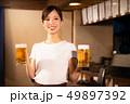 女性 居酒屋 従業員の写真 49897392