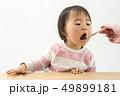 ヨーグルト 赤ちゃん 女の子の写真 49899181