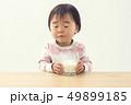 赤ちゃん 女の子 女児の写真 49899185