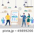 ビジネス 職業 カンファレンスのイラスト 49899266