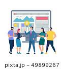 ビジネス 職業 技術のイラスト 49899267