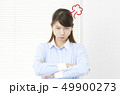 ビジネス 女性 49900273