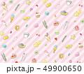 手描き水彩イラストの背景テクスチャ スイーツ ピンクストライプ 49900650