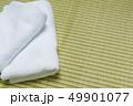 タオル 風呂 サウナの写真 49901077