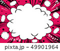 歓声 コピースペース フレームのイラスト 49901964