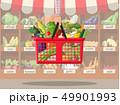 スーパーマーケット ベジタブル ベクタのイラスト 49901993