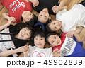 人物 子供 キッズの写真 49902839