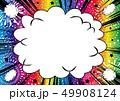 花火 コピースペース フレームのイラスト 49908124