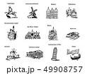 ヨーロッパの観光地-ピクト 49908757