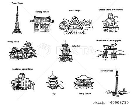日本の観光地-ピクト 49908759