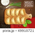 食 料理 食べ物のイラスト 49910721