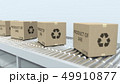 Boxes with PRODUCT OF UAE text on roller conveyor. United Arab Emirates import or export related 3D 49910877