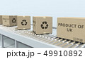 Cartons with PRODUCT OF UK text on roller conveyor. British import or export related 3D rendering 49910892