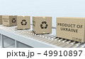 Boxes with PRODUCT OF UKRAINE text on roller conveyor. Ukrainian import or export related 3D 49910897