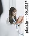 カジュアルビジネスイメージ 「撮影協力 JRタワー展望室 T38」 49915587