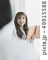 カジュアルビジネスイメージ 「撮影協力 JRタワー展望室 T38」 49915588