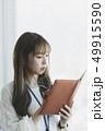 カジュアルビジネスイメージ 「撮影協力 JRタワー展望室 T38」 49915590