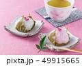 お菓子 食べ物 食物の写真 49915665