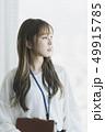 カジュアルビジネスイメージ 「撮影協力 JRタワー展望室 T38」 49915785