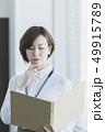 カジュアルビジネスイメージ 「撮影協力 JRタワー展望室 T38」 49915789