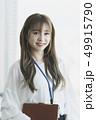 カジュアルビジネスイメージ 「撮影協力 JRタワー展望室 T38」 49915790