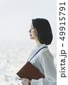 カジュアルビジネスイメージ 「撮影協力 JRタワー展望室 T38」 49915791