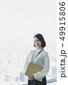 カジュアルビジネスイメージ 「撮影協力 JRタワー展望室 T38」 49915806