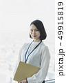 カジュアルビジネスイメージ 「撮影協力 JRタワー展望室 T38」 49915819