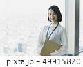 カジュアルビジネスイメージ 「撮影協力 JRタワー展望室 T38」 49915820