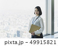 カジュアルビジネスイメージ 「撮影協力 JRタワー展望室 T38」 49915821