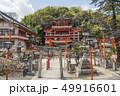 草戸稲荷神社 49916601