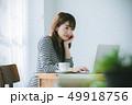 女性 PC 49918756