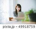 女性 PC 49918759