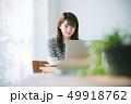 女性 PC 49918762