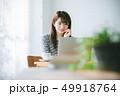 女性 PC 49918764