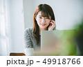 女性 PC 49918766