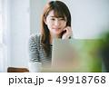 女性 PC 49918768