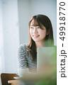 女性 PC 49918770