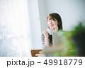 女性 PC 49918779