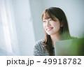 女性 PC 49918782