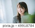 女性 PC 49918784
