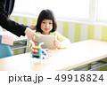 学習塾(ロボットプログラミング) 49918824