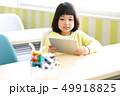 学習塾(ロボットプログラミング) 49918825