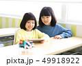 学習塾(ロボットプログラミング) 49918922