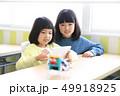 学習塾(ロボットプログラミング) 49918925