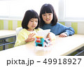 学習塾(ロボットプログラミング) 49918927
