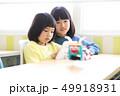 学習塾(ロボットプログラミング) 49918931